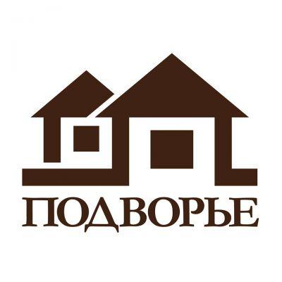 """ООО """"ПОДВОРЬЕ"""""""