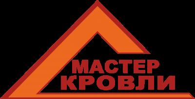 "ООО ""Мастер Кровли"""